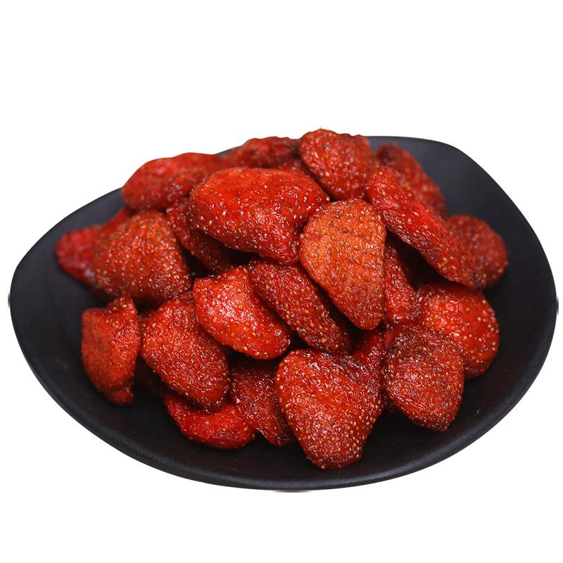 【满柜子-草莓干100g×2袋】新鲜酸甜草莓干 蜜饯零食水果干果脯
