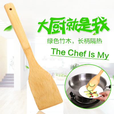 厨房木质铲子不粘锅专用炒菜木铲平底锅铲长柄无漆铲子厨具木锅铲打折促销