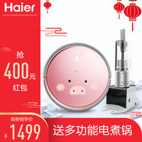 Haier silver core intelligent sweeping robot home automatic sweeping mopping machine washing machine suction millet
