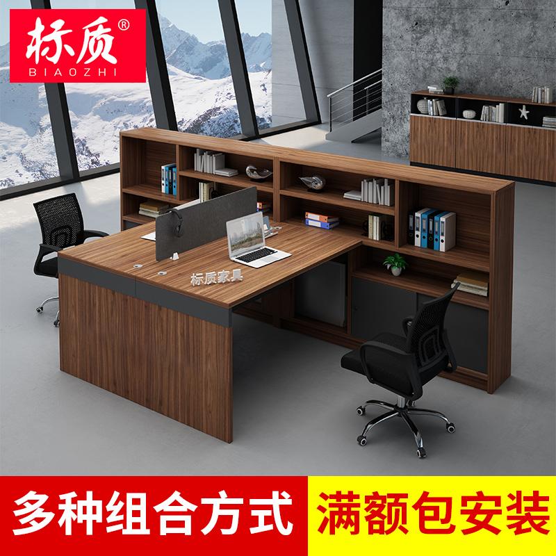 標質辦公家具