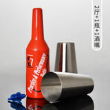 Mixing set fancy mixing practice bottle hall bottle combination practice performance throwing bottle set mixing tool
