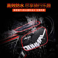 Mountain bike bag front beam bag bicycle bag tube bag waterproof bicycle accessories saddle bag riding equipment front bag