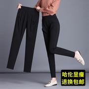 秋季哈伦裤女长裤2018新款韩版宽松休闲显瘦高腰小脚大码黑色裤子