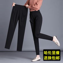 Hallen trousers women spring and autumn 2018 new trousers Korean version loose thin casual high waist large size black nine-cent trousers