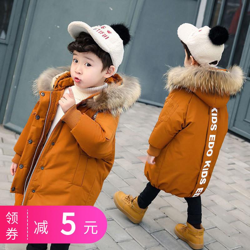 儿童棉衣外套2019新款冬装男童羽绒棉服中长款宝宝洋气棉袄韩版潮