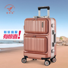 Air Bird Luggage Classic Aluminum Frame Password Boarding Luggage Dual-pocket Hard Box Business Airliner 20 Men and Women