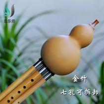蓝孔雀品牌正品M-030紫竹演奏专业三音葫芦丝调降b调C调D调G调F调