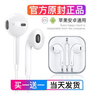 偲冠特 耳机原裝正品 入耳式通用男女生6s适用iPhone苹果6vivo华为oppo小米x9手机线重低音炮安卓有线控耳塞式