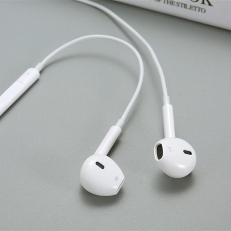 偲冠特 耳机原裝正品入耳式通用男女生6s适用iPhone苹果6vivo华为oppo小米x9手机线重低音炮安卓有线控耳塞式