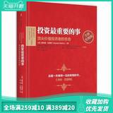 Книги о биржевой торговли Артикул 530267011111