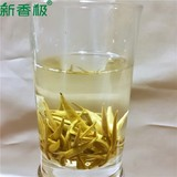 2019 new tea Guangxi Heng County jasmine tea tea king gold jade screw king thick incense can scented bag 500 grams