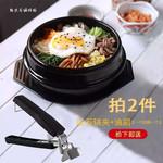 韩国砂锅耐高温沙锅