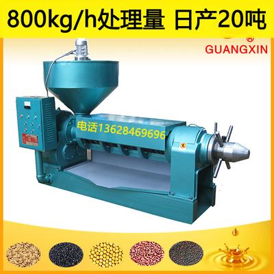 广鑫YZYX168处理量800kg/h高效螺旋榨油机大型油厂生产线商用之选