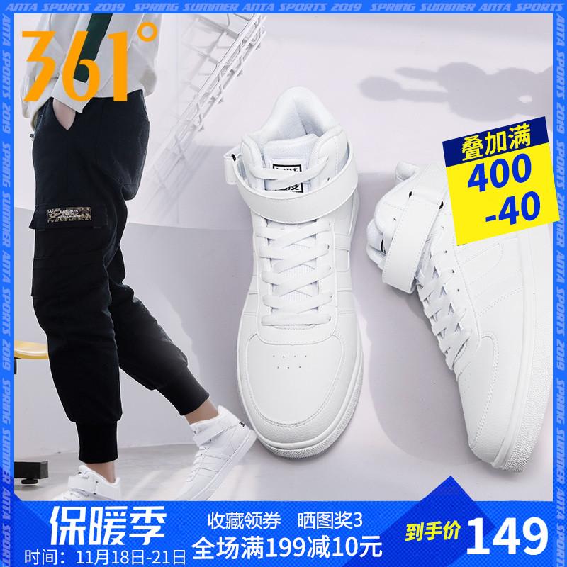 361男鞋运动鞋2019冬季新款透气休闲板鞋361度秋季男士高帮滑板鞋