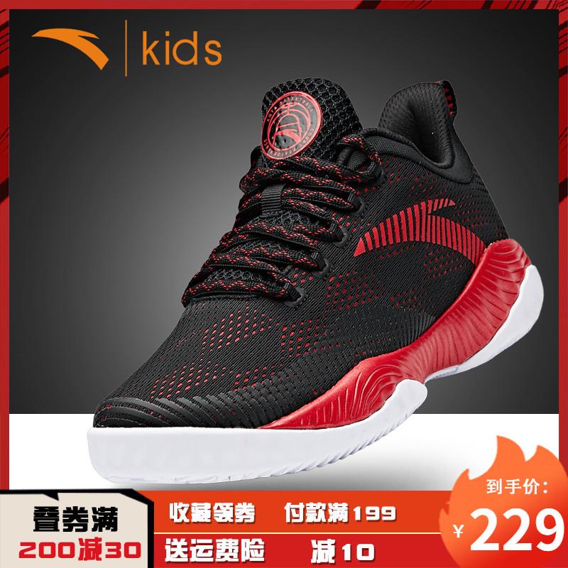 安踏童鞋篮球鞋男童秋季新款青少年运动鞋冬季中大童儿童跑步鞋子