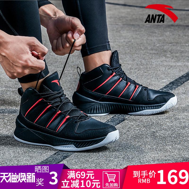 安踏男篮球鞋2019年春夏季新款霸道耐磨防滑水泥地外场篮球运动鞋
