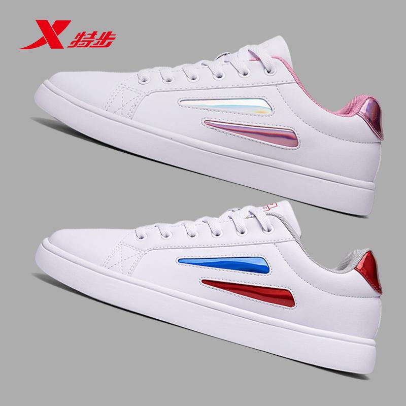 特步女鞋夏季运动鞋子2019新款春季白色男鞋情侣休闲鞋小白鞋板鞋