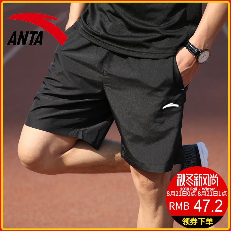 安踏短裤男运动裤夏季透气薄款速干五分裤子宽松休闲健身运动短裤