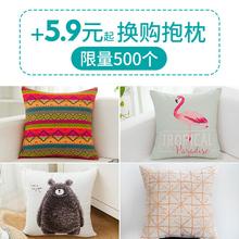 北欧风格简约现代长条纹格子沙发抱枕套长方形靠垫30*45靠枕布艺