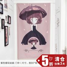 韩国卡通成品男孩儿童房窗帘门帘隔断帘子布艺日式卧室门帘装饰门