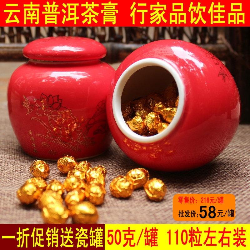 Оригинальный зеленый чай Артикул 538290934167
