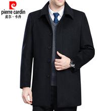 Mid-long cashmere woolen overcoat in Pilkadan in autumn and winter