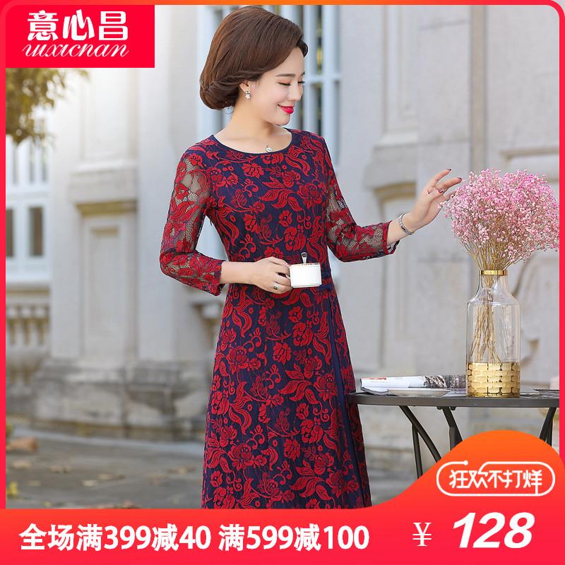 中年女装秋装过膝连衣裙子高贵妈妈装40岁50中老年人长袖2018新款