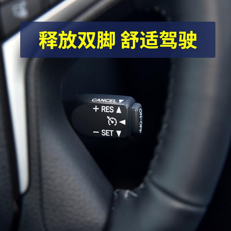 专用于丰田中东霸道2700普拉多专用定速巡航开关改装开关手柄