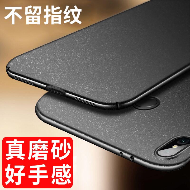 mx3手机套 黑色