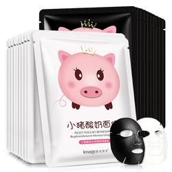 批形象美小猪酸奶水润嫩肤面膜贴补水净透保湿黑面膜一贴装