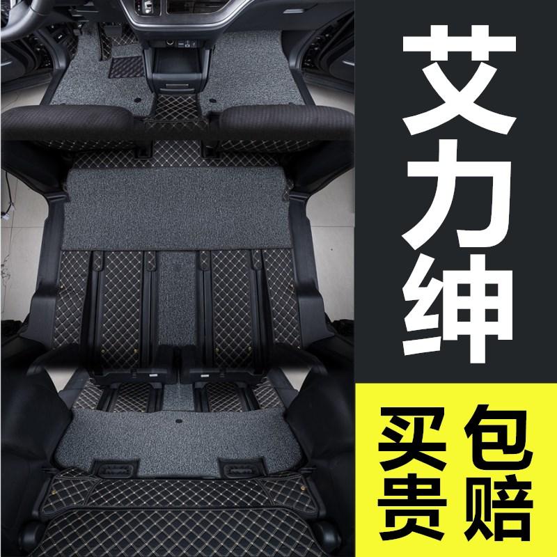 Внутриигровые ресурсы Sengoku Fengyun Артикул 599543380631