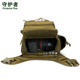 Outdoor multi-function super saddle bag professional photography shoulder bag shoulder bag Lu Ya Lei frog fishing bag bait bag kettle