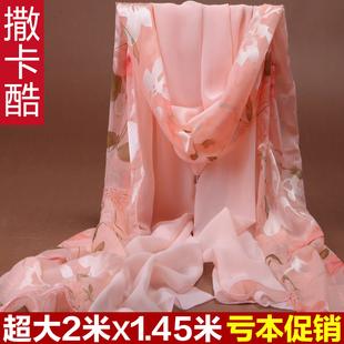杭州长款雪纺围巾女冬季韩版纱巾故事丝巾春秋百搭保暖披肩沙滩巾
