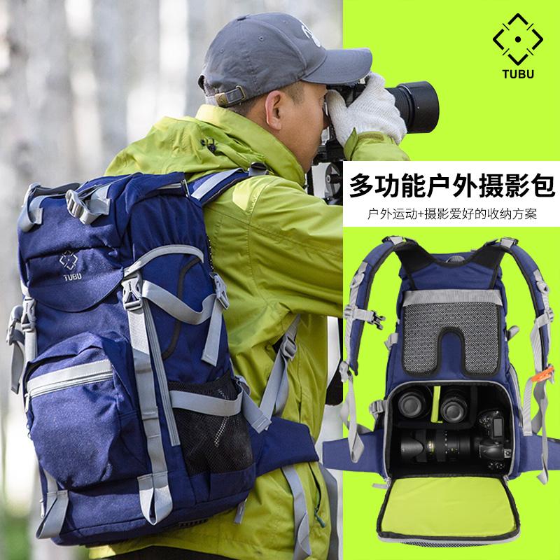 Сумки для фотоаппаратов Артикул 537211403544