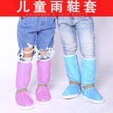 Children's high-tube waterproof and rainproof travel outdoor shoe cover Non-slip thick wear-resistant rain boots cover Rainy student shoe cover