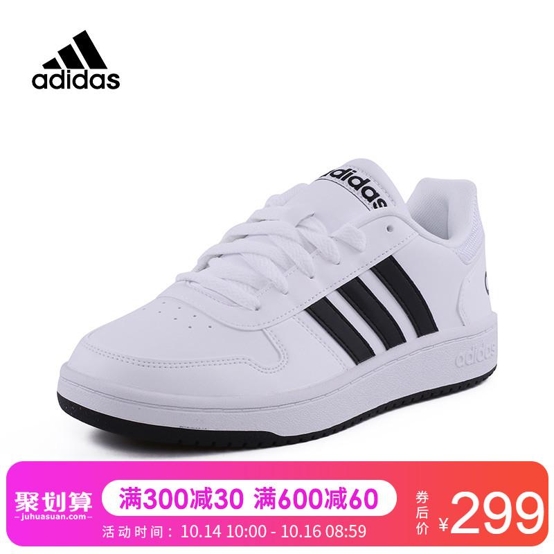 adidas阿迪达斯HOOPS 2.0篮球系列男篮球鞋四季款DB2603