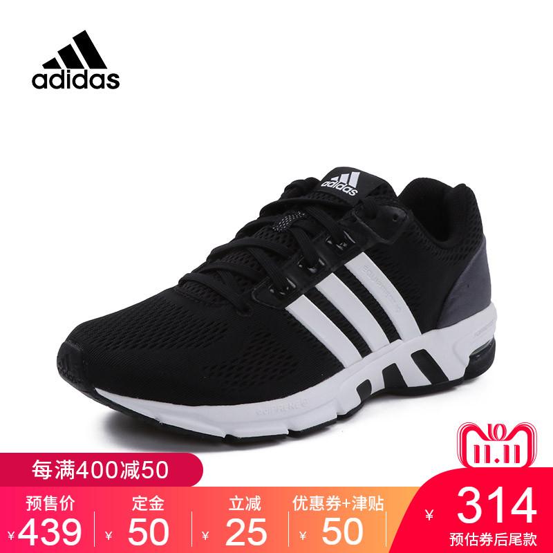 adidas 阿迪达斯Equipment 10 EM中性跑步鞋四季款B96491