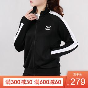 puma彪马女上衣2019春运动服T7立领跑步训练休闲夹克外套579060