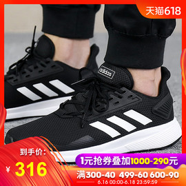 Adidas阿迪达斯男鞋2018冬季新款网面轻便休闲跑步鞋运动鞋BB7066图片
