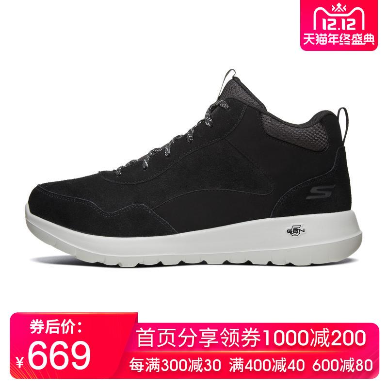 Skechers斯凯奇男鞋新品反毛皮拼接休闲鞋时尚绑带高帮板鞋661055