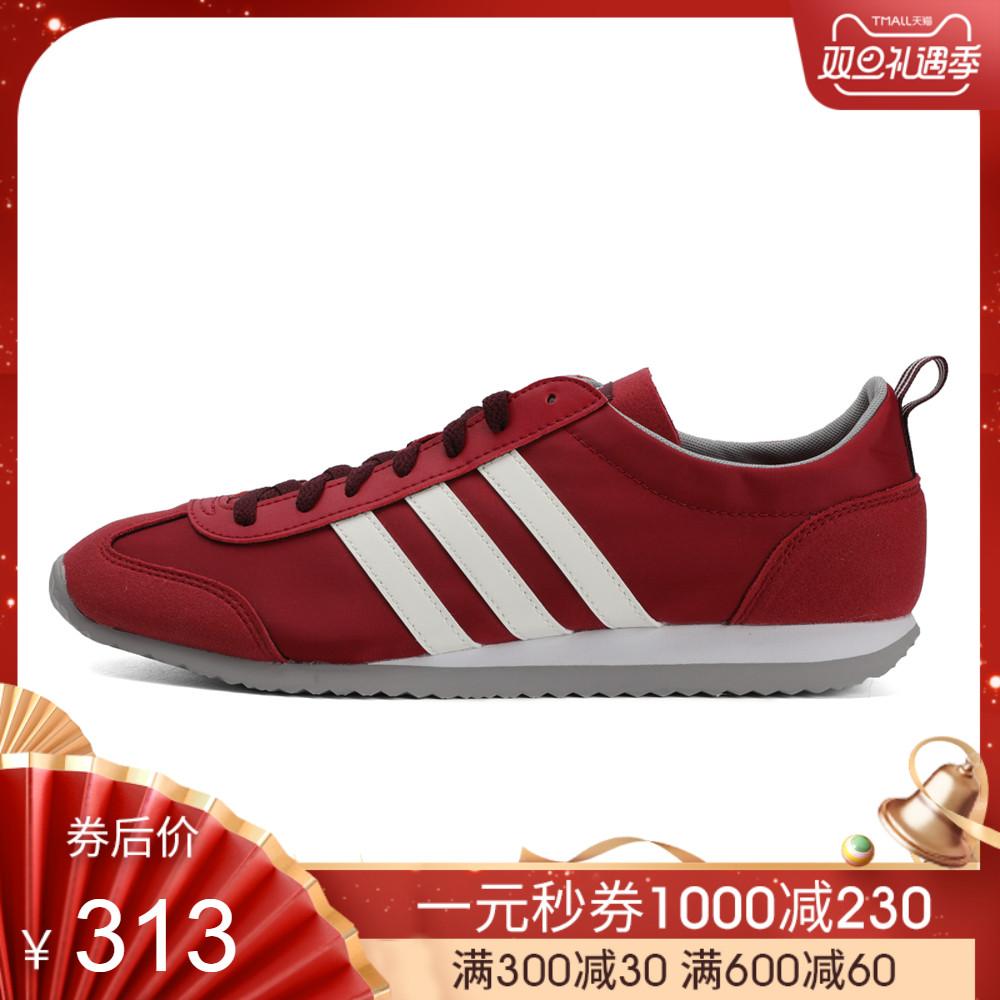 Adidas阿迪达斯男鞋女鞋2019秋季新款运动鞋复古休闲鞋板鞋EH1698