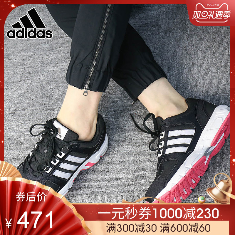 Adidas阿迪达斯跑步鞋女鞋2019春季新款EQT休闲鞋运动鞋BY3298