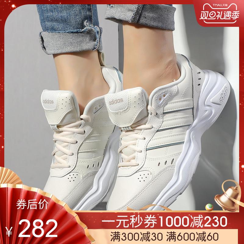Adidas/阿迪达斯女鞋2019年秋季新款老爹鞋运动缓震跑步鞋EG2689