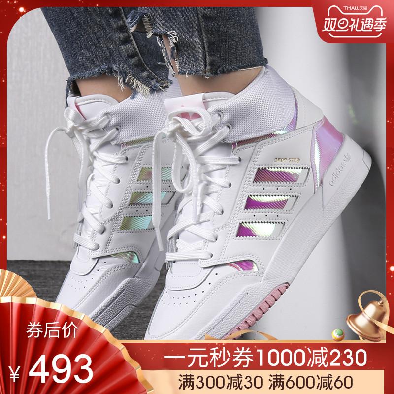 Adidas阿迪达斯三叶草女鞋2019秋季新款运动缓震休闲鞋板鞋EG3634