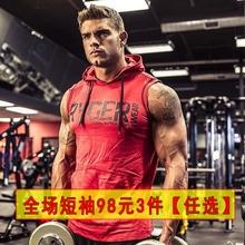肌肉健身背心 马甲无袖坎肩型男运动健身吸汗透气背心修身训练服