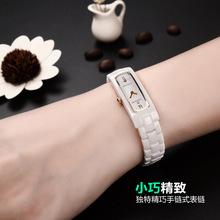 正品时尚潮流中学生陶瓷手表白色方形女表女士石英防水陶瓷手链表