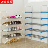 Шкафы для хранения Артикул 536745032730