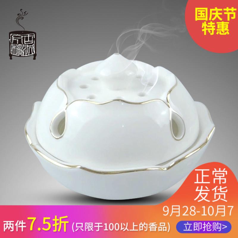 白瓷香熏炉