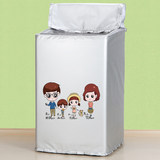 Rongshida automatic washing machine cover open 5.5/6/7/7.5/8/9 kg waterproof sunscreen dustproof jacket
