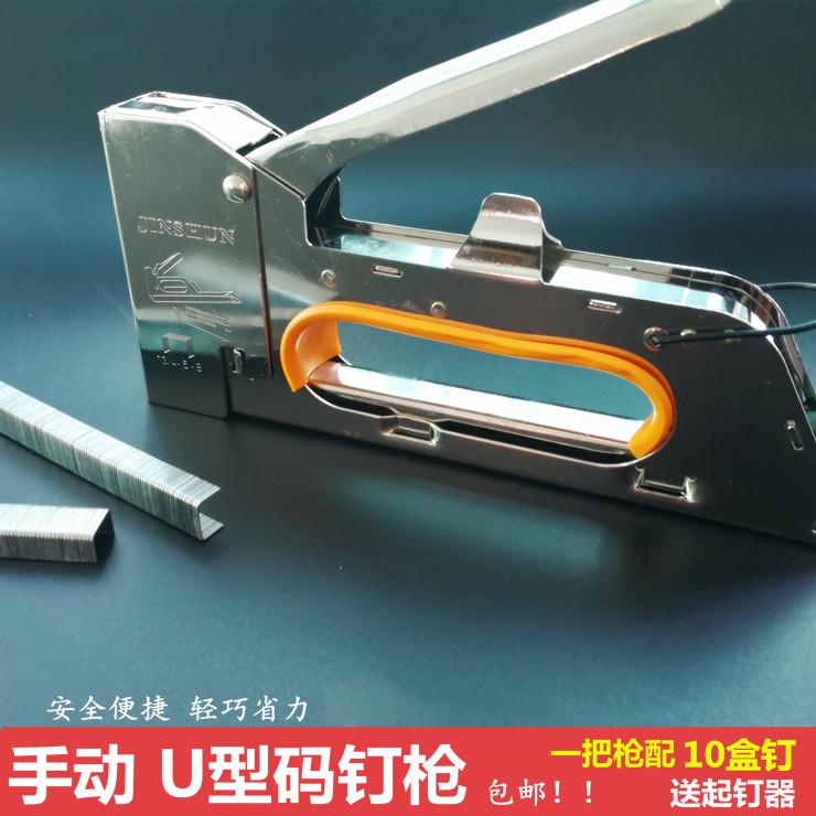 Ремонтно-строительные инструменты Артикул 530905440824